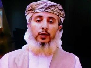 AQAP Commander Nasr Al-Ansi